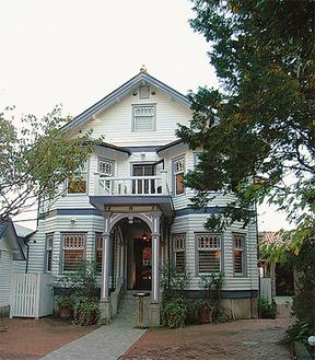 大磯駅前の洋館「旧木下家別邸」(大磯町提供)