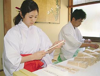 長寿箸の準備をする巫女さんたち(六所神社)