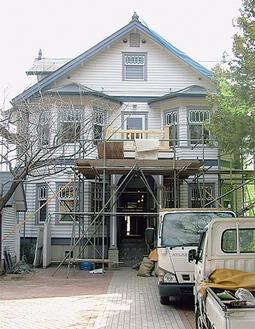 耐震工事中の旧木下家別邸