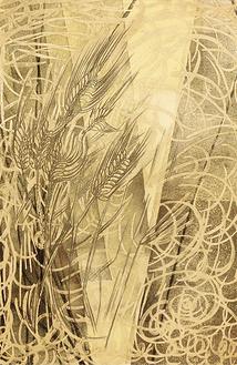 心の草「麦」