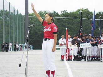 選手宣誓をする須藤さん