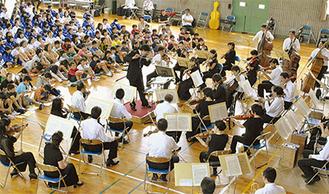 中井町の児童と生徒の前で演奏する神奈川フィル