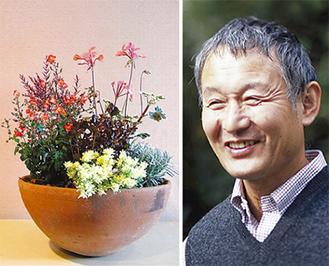 植木鉢等を持参の上、TVでおなじみ井田洋介氏から専門知識を学ぼう