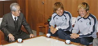 尾上町長と談笑する島村選手(中央)と古林選手(右)