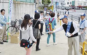 二宮小学校前で行われたキャンペーン