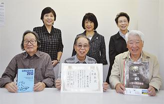 受賞を喜ぶ戦時下の二宮を記録する会のメンバー