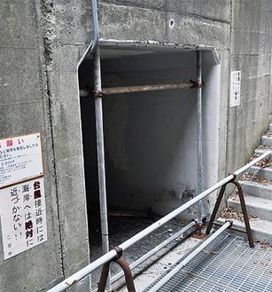 立ち入り禁止の措置がとられた西湘バイパス下のトンネル(二宮町二宮)。壁には町による「台風接近時には海岸へは絶対に近づかない」の張り紙