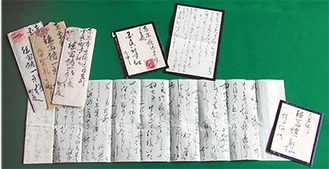 新島八重が蘇峰に送った書簡(徳富蘇峰記念館所蔵)