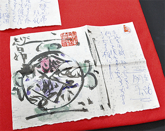 百貨店の包装紙を使った棟方志功の絵手紙
