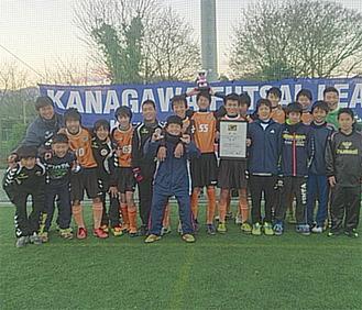 神奈川県U-15フットサルリーグで優勝したヘラクレス大磯のジュニアユースチーム