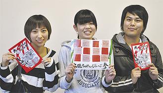 作曲した三橋さん(右)、作詞した加藤さん(左)とチャレンジライブリーダーの小島さん(中央)