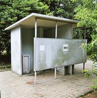建替えとなる六所公園の公共トイレ
