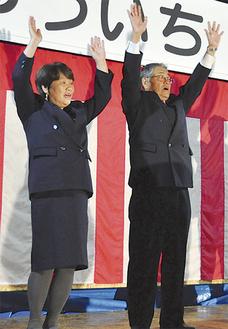 夫人と共に当選を喜ぶ杉山氏