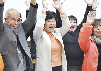 当選確実の報を聞き、歓喜の声を上げる村田氏(中央左)