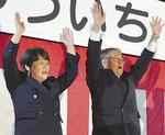夫人と共に当選を喜ぶ杉山氏(11月9日)