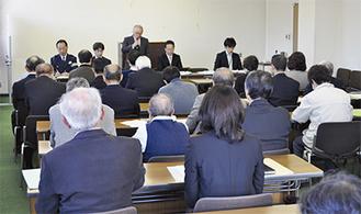 中井町役場で行われた説明会の様子