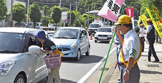 交通事故防止を訴えるキャンペーン参加者