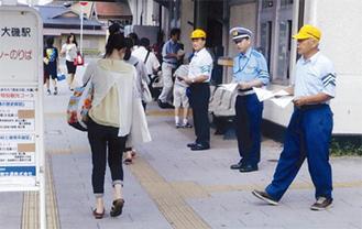 交通事故防止を訴える警察官ら