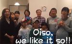 YouTubeで公開している大磯のPR動画のシーン
