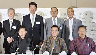 前列左がワンチュク王子、後列左から中崎町長、加藤市長、山口町長、星槎グループの宮澤会長