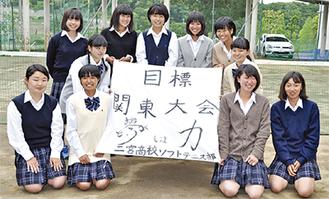 ソフトテニス部の部員たち。前列左から2番目が秋本さん、3番目が古正さん