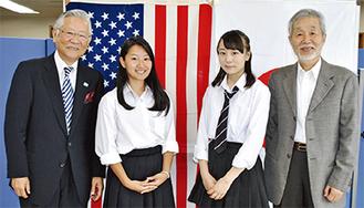 写真左から森杉会長、反町さん、山田さん、中崎町長