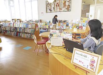 二宮町図書館の「こどものほんコーナー」(同館提供)
