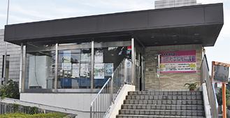 地域包括支援センターの移転が決まった二宮町社協