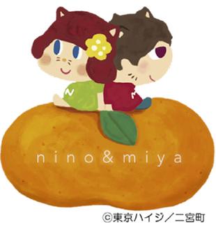 プロモーション動画のキャラクター・ニーノとミーヤ