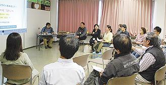 町の活性化について話し合う参加者