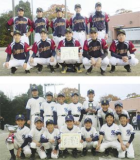 湘南バッツ(上)と大磯山手スパークスの選手