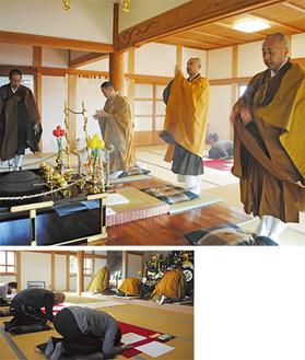 (上)五体投地の様子(左)一般の参加者も礼拝に取り組んだ