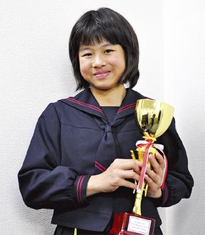 校内選考の優勝トロフィーを手にする石野さん