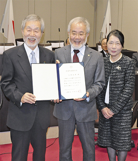 名誉町民の称号が贈られた大隅さん(中央)と妻の萬里子さん