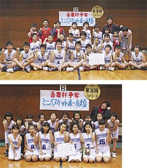 二宮ミニバスケットボール部男子(上)と女子