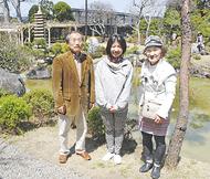 日本庭園 アート会場に