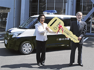 百瀬会長(左)と中崎町長。後ろは青色パトロールカー