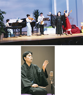 音楽と演劇を融合したコンサート(上・昨年の様子)チャリティー寄席を行う立川左平次さん(下)