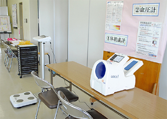 健康づくりステーションの測定コーナー