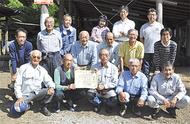 二宮 炭焼き会が活動発表