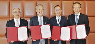 協定を結んだ4者の代表