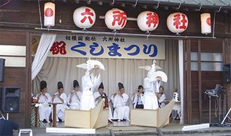 鷺の舞の奉納演舞