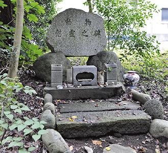 美化センターに建立されている慰霊碑