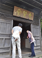 七賢堂の特別開扉