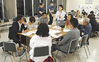 公共施設の課題を話し合う参加者