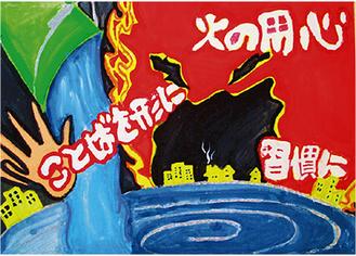 町長賞を受賞した泉龍玖君の作品