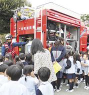 消防の仕事など学ぶ