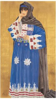 《アフガンの王女》2003年 紙本彩色 個人蔵