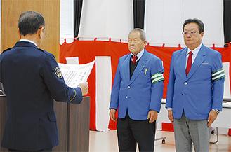県警察本部長表彰の伝達を受ける交通安全功労者の石崎さん(中央)と杉崎さん(右)