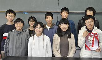 「科学の芽」賞を受賞した科学部